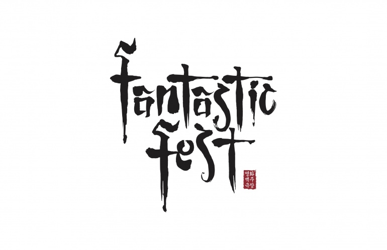 FANTASTIC FEST 2018 ANNOUNCES THE FANTASTIC FEST AWARDS